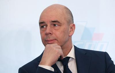 Силуанов: новое бюджетное правило начнет действовать в РФ не раньше 2020 года