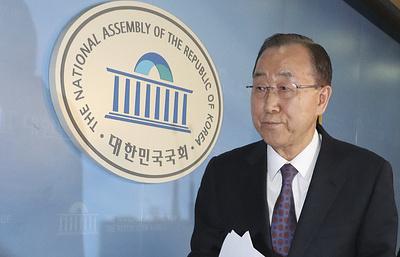 В Сеуле разочарованы выходом Пан Ги Муна из президентской гонки