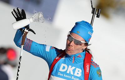 Эксперт: биатлонистка Старых была готова бежать последний этап эстафеты на ЧМ