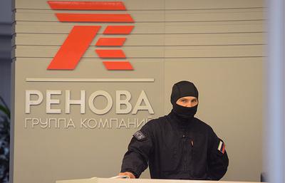 """Источник: руководство компаний """"КЭС"""" и """"Ренова"""" выводило прибыль в офшоры"""