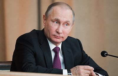 Путин поддерживает тактику и стратегию ЦБ