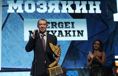 Мозякин назван самым ценным игроком регулярного чемпионата КХЛ