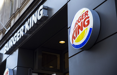 СМИ: Burger King предложил бельгийцам выбрать короля