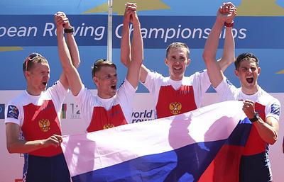 Сборная России завоевала четыре медали на чемпионате Европы по академической гребле