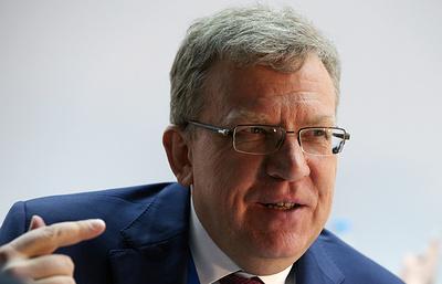 Кудрин: государство должно выходить из компаний в нефтяной и газовой сферах