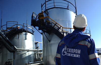 """""""Газпром нефть"""" получила кредитный рейтинг АКРА """"ААА"""" со стабильным прогнозом"""
