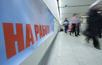 Российская безработица на кризисы не реагирует