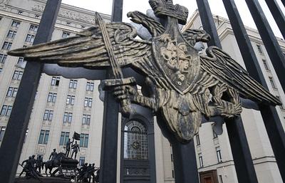 Минобороны РФ: пуск КНДР баллистической ракеты опасности для России не представлял