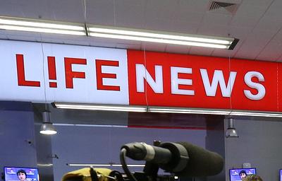 Источник: 18 августа телеканал Life работает последний день