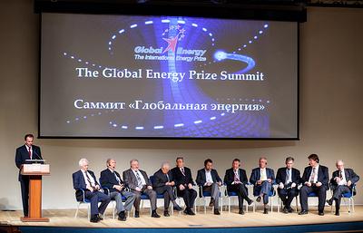 Мировые эксперты обсудят новые источники энергии на Global Energy Prize Summit`2017