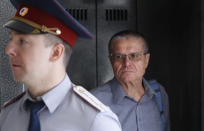 Что мы узнали в ходе суда над Алексеем Улюкаевым