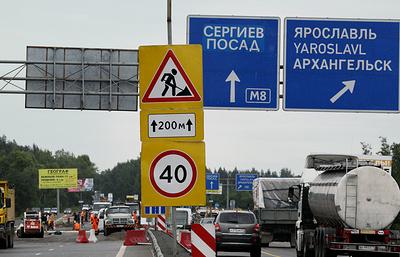 Западный объезд Сергиева Посада достроят раньше срока