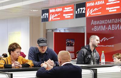 """Агент: """"ВИМ-Авиа"""" прекратила оформление возврата по купленным билетам"""