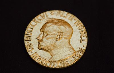 Премия Государственного банка Швеции по экономике памяти Альфреда Нобеля. Досье