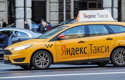 """""""Ведомости"""": Gett попросил ФАС проверить деятельность """"Яндекс.Такси"""""""