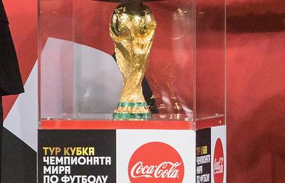 Кубок мира по футболу на три дня прибыл в Калининград