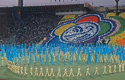 Всемирные фестивали молодежи и студентов в Москве в 1957 и 1985 годах. Досье