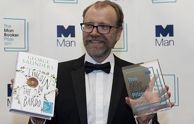 Линкольн в лимбе: за что Джордж Сондерс получил Букеровскую премию