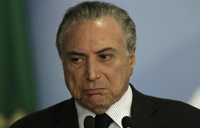 Комиссия парламента Бразилии проголосовала против предъявления обвинений президенту