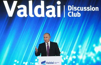 Путин: санкции США направлены на вытеснение РФ с европейского рынка энергоносителей