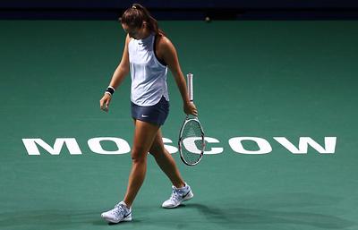Касаткина проиграла Гёргес в финале «ВТБ Кубка Кремля»