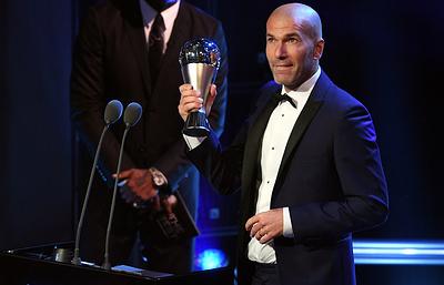 Зинедин Зидан стал лучшим тренером года по версии ФИФА