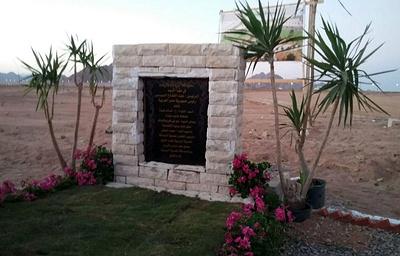 Первый камень в основание памятника египетско-российской дружбы заложен на юге Синая