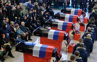 Потерпевшие в авиакатастрофе Ту-154 под Сочи готовят документы в столичный суд