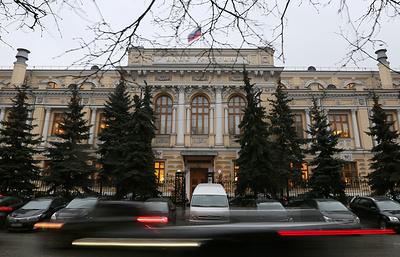 ЦБ РФ не исключает, что санация системно значимых банков может продолжиться