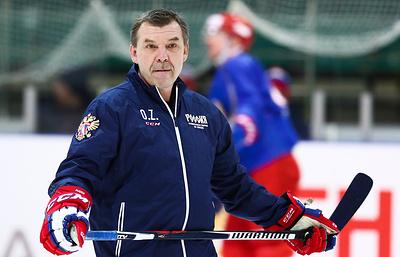 Главный тренер сборной РФ по хоккею Знарок назвал непонятным судейство на Кубке Карьяла