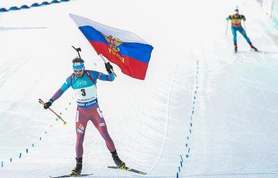 Тренер норвежских биатлонистов призвал поддержать обвиняемых в применении допинга россиян