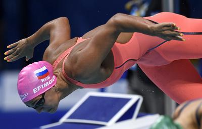 Ефимова не выступит на чемпионате Европы по плаванию на короткой воде