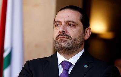 Премьер-министр Ливана отказался уходить в отставку