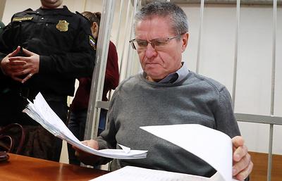 Эксперт: суд вправе огласить показания Сечина по делу Улюкаева без согласия защиты