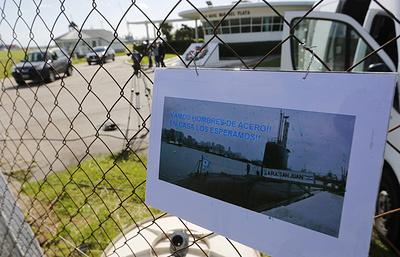 ВМС Аргентины: взрыв на подлодке San Juan могла вызвать высокая концентрация водорода