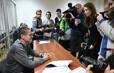 Улюкаев рассказал, что читает книгу «Чапаев и Пустота» Пелевина
