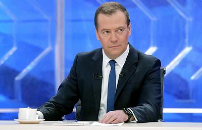 Медведев: реальная зарплата населения в 2017 году вырастет на 3%