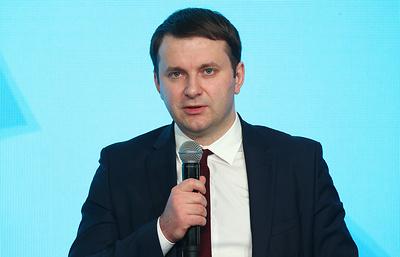 Орешкин: конкуренция и человеческий капитал позволят России улучшить инвестклимат