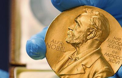 В Стокгольме состоится вручение Нобелевских премий