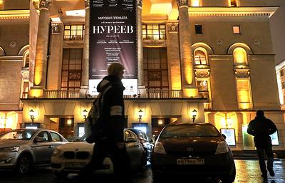 В Большом театре прошла премьера балета «Нуреев»