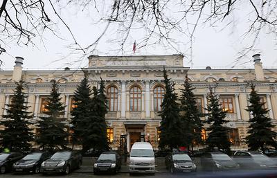 Центробанк стал владельцем свыше 99,9% акций банка «ФК Открытие»