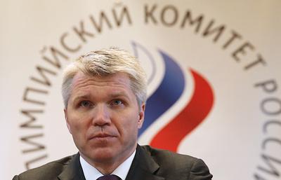 Колобков: российским спортсменам на ОИ-2018 будет нелегко, могут быть провокации