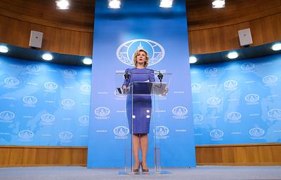 МИД РФ призывает Украину выработать решения, обеспечивающие равные языковые права граждан