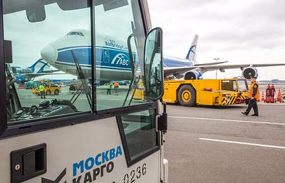 Объем грузовых перевозок через Шереметьево за 11 месяцев 2017 года возрос на 30%