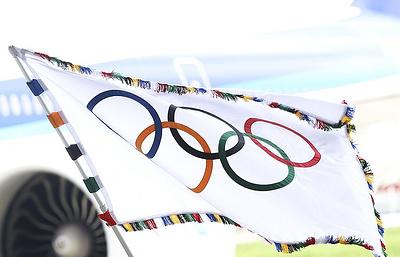 Состав российской делегации на Олимпиаду должен быть сформирован до 28 января