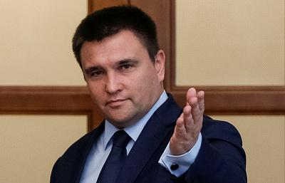 Глава МИД Украины анонсировал новые антироссийские санкции в феврале 2018 года