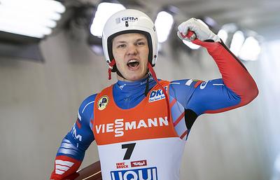 Саночник Репилов посвятил победу на этапе КМ России и всей российской команде