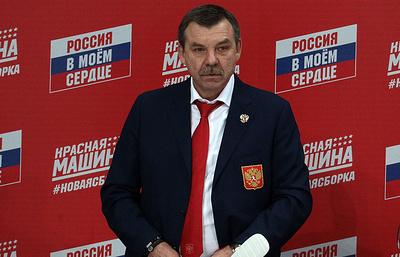 Знарок: российские хоккеисты могли недонастроиться на матч с канадцами