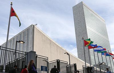 Генассамблея ООН одобрила резолюцию по Крыму, называющую Россию «оккупирующей державой»
