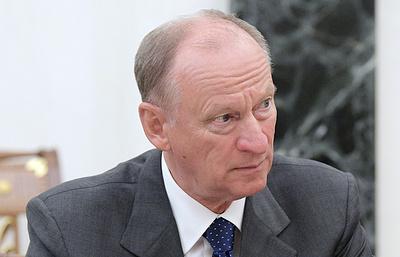 Патрушев обвинил США в попытках реализовать установки времен холодной войны